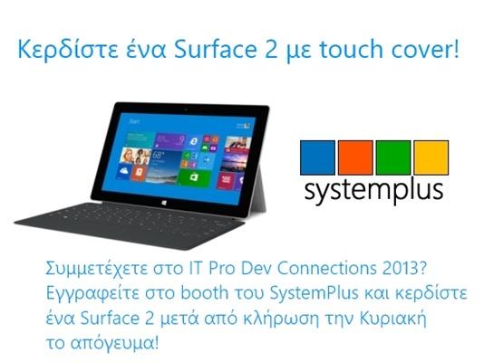 surfacepromo_thumb.jpg?w=534&h=400