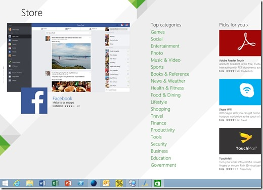 screen11_thumb.jpg?w=520&h=376