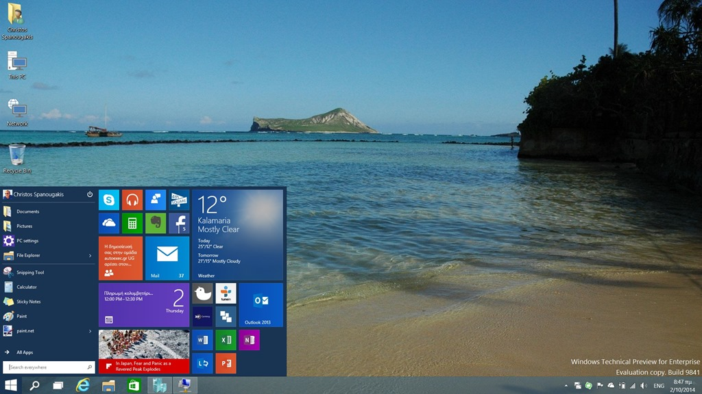 what s the newest windows microsoft windows 10 technical preview whats new desktop new spanougakiscom